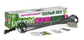 Стержневой теплый пол UNIMAT BOOST 160 Вт/м2, 7 пог/м